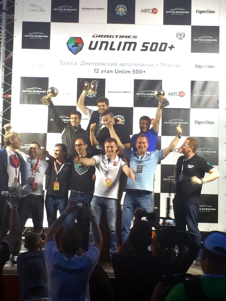 AMS Alpha 16 GT-R Wins Moscow Unlim 500+