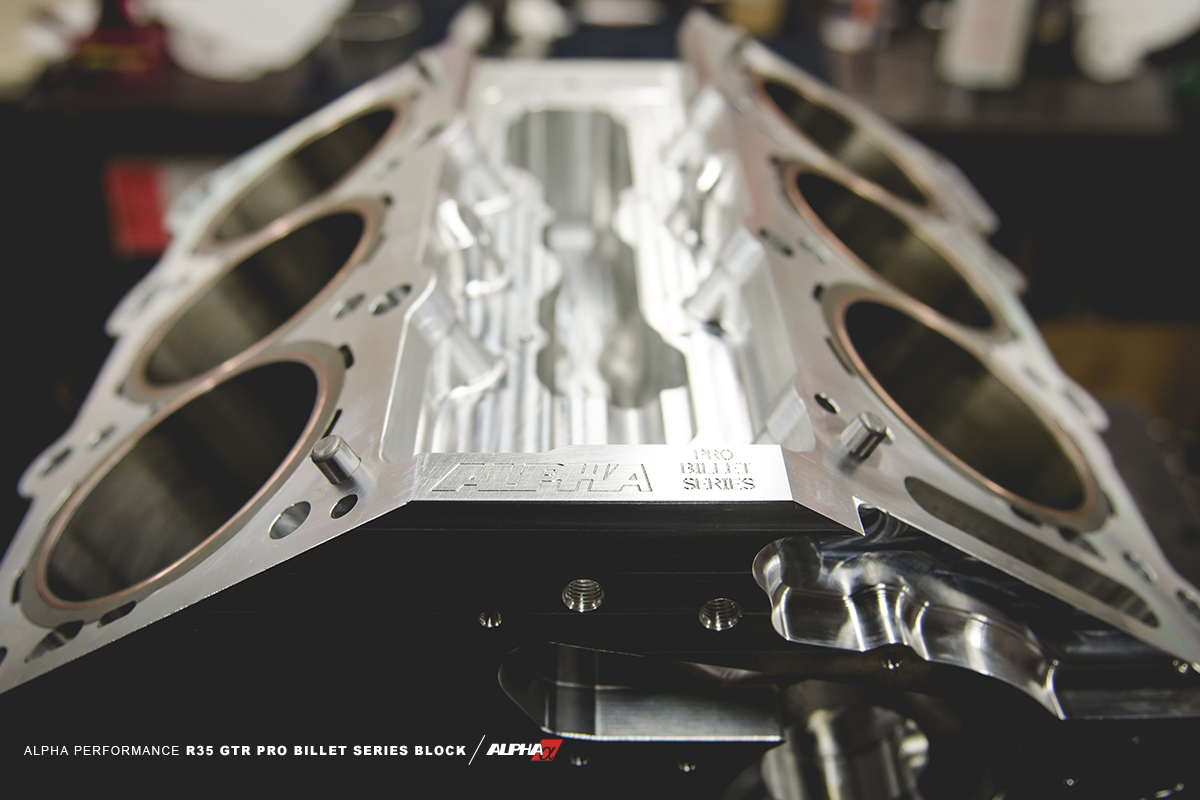 alpha vr38 r35 gtr billet block