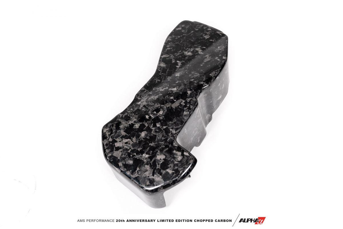 Supra ECU Cover Chopped Carbon 1